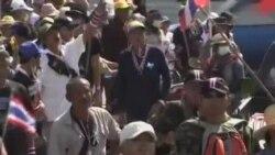 انتخابات زودرس در تایلند برگزار می شود