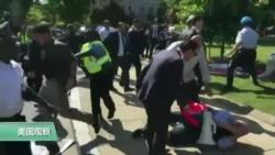 VOA连线: 土耳其驻美使馆外发生暴力冲突