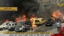 lebanob blast