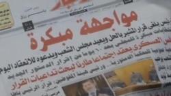 埃及最高法院將審議議會重新議事問題