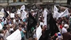聯合國安理會將表決敘利亞停火協議