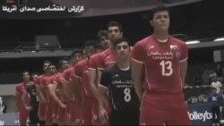 دیدار دوستانه تیمهای ملی والیبال ایران و آمریکا – ۲