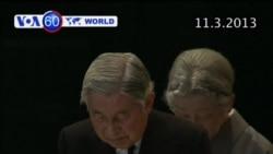 Nhật tưởng niệm hai năm động đất sóng thần 2011 (VOA60)