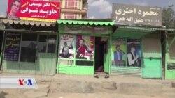 Li Kalakana Afganistanê Muzîkvan Dibin Armanca Talîbanê