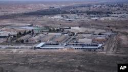 Sansanin Sojoji na al-Asad