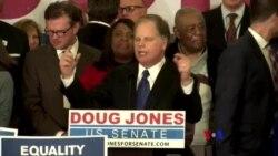 阿拉巴馬州參議員選舉獲勝者承諾實現團結