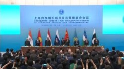 習近平上合組織講話 暗批七國集團峰會