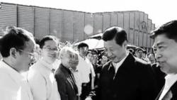 """中共权力大交接(二)之""""储君""""习近平"""