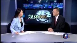 媒体观察:中共召开高干会议,讨论经济和城市问题