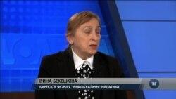Чи готові українці до болючих реформ? Інтерв'ю з соціологом Іриною Бекешкіною. Відео