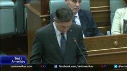 Presidenti slloven, fjalim në Parlamentin e Kosovës