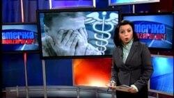 Jamiyat ruhiy salomatligi/Mental health in America