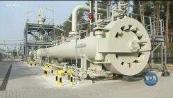 Чи можуть США постачати достатню кількість газу Україні та якою може бути ціна на газ? – Експерти. Відео