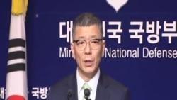 南韓宣布薩德系統部署地點
