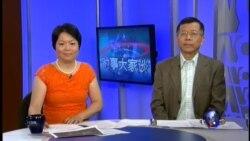 VOA卫视(2014年7月22日 第二小时节目)