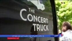 موسیقی کلاسیک بر روی کامیون
