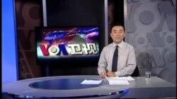 201200916 美国之音视频新闻