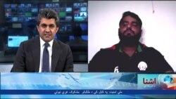 افغان کریکټ ټیم