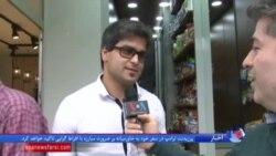 ایرانیان در ترکیه درباره انتخابات ایران چه فکر می کنند؛ گزارش علی جوانمردی
