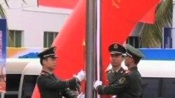 年终报道:中国扩大领土主张