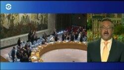 Совбез ООН в тупике по сирийскому вопросу