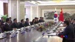 中國外長稱中韓關係處在十字路口 (粵語)
