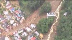 日本山體滑坡至少27人喪生