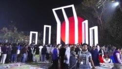 আজ অমর একুশে ফেব্রুয়ারী জাতি বিনম্র শ্রদ্ধায় স্মরণ করছে ভাষা শহীদদের