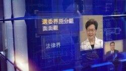 香港公共電台將與中國國家媒體合營推行愛國主義