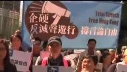 2014-02-23 美國之音視頻新聞: 香港記協發動捍衛言論自由遊行