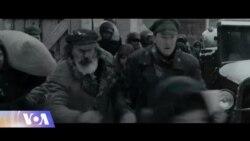 """ახალი ფილმი """"მისტერ ჯონსი"""" ჰოლოდომორზე გვიამბობს"""