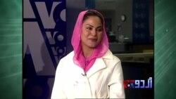 وینا ملک کی اردو وی او اے کے محمد عاطف کے ساتھ گفتگو