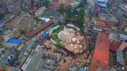 Nepal análisis