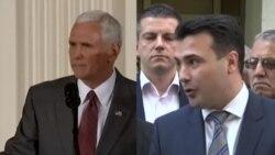 Вашингтон ги поздрави демократските процеси во Македонија