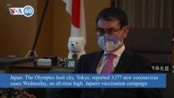 VOA60 Addunyaa - Olympics host city Tokyo reported 3,177 new coronavirus cases