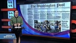 21 Eylül Amerikan Basınından Özetler