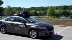 2018-03-20 美國之音視頻新聞: 無人駕駛汽車導致一人死亡