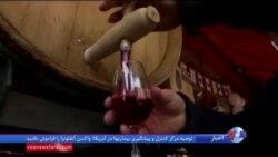 جشن سالانه شراب بوژوله در فرانسه