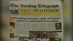 Слідчі доведуть, що вбивство Литвиненка замовив Кремль?