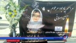 بازتاب ماجرای «آتنا اصلانی» و کودک آزاری در برنامه رویخط؛ تماس چند زن قربانی