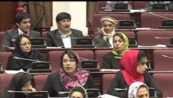 2013-05-19 美國之音視頻新聞: 阿富汗議員阻止婦女權利法