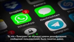 На пути к «цифровой независимости»