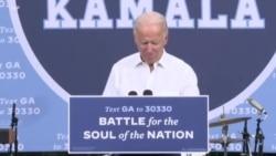Wasifu wa mgombea urais Mdemokrat Joe Biden