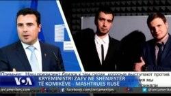 Shkup: Kryeministri Zaev në shënjestër të rrengut të komedianëve rusë