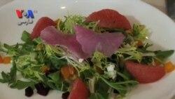 هتل بورلی هیلتون منوی سرآشپز ایتالیایی برای شام مراسم گلدن گلوب را اعلام کرد