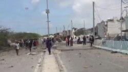 Mogadishu Bombing