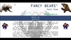 WADA Russian Cyberattack