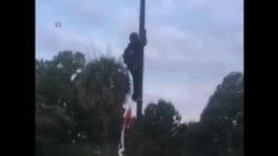 南卡釋放擅自取下邦聯旗幟的非裔人士