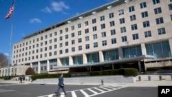 미국 워싱턴의 국무부 건물.