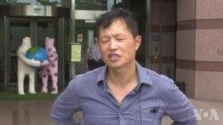 独派领头人陈峻涵称蔡英文希望推动去蒋化原声视频1